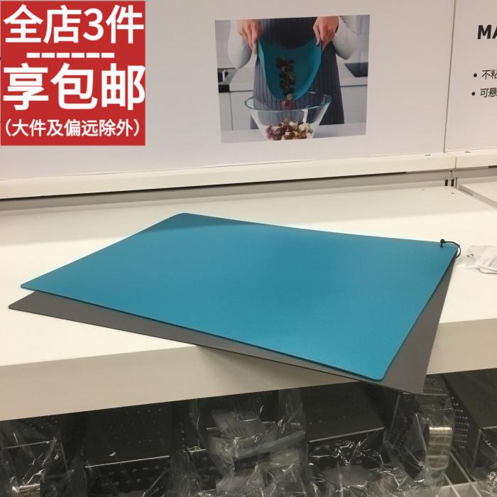 IKEA宜家芬福迪拉可弯曲式砧板2件装软菜板塑料切菜板2件套11.90元包邮