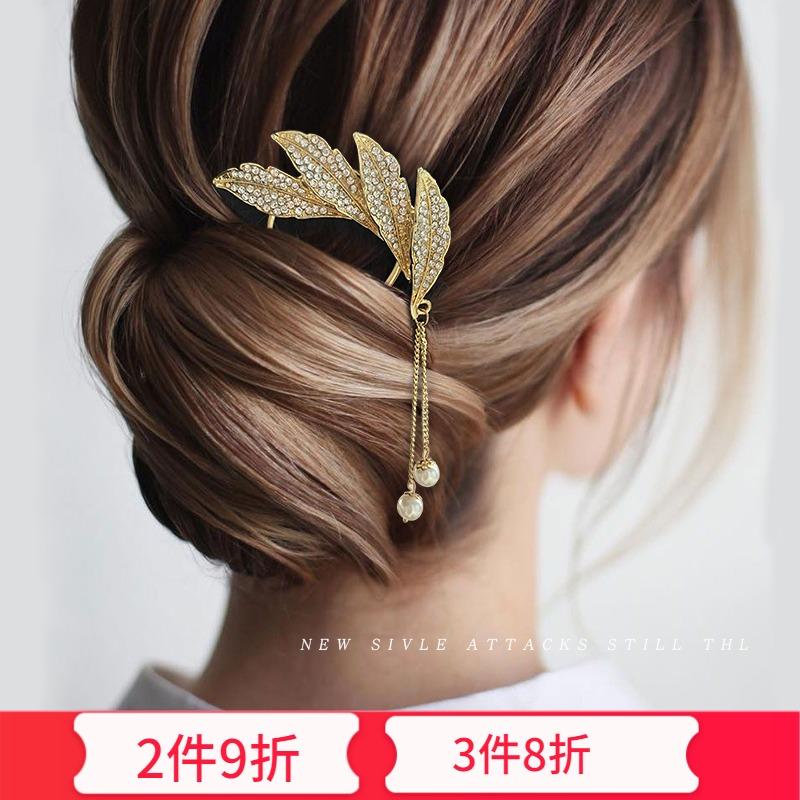 盘发神器羽毛流苏U型发卡簪子丸子头盘发器头饰发夹后脑勺发簪女