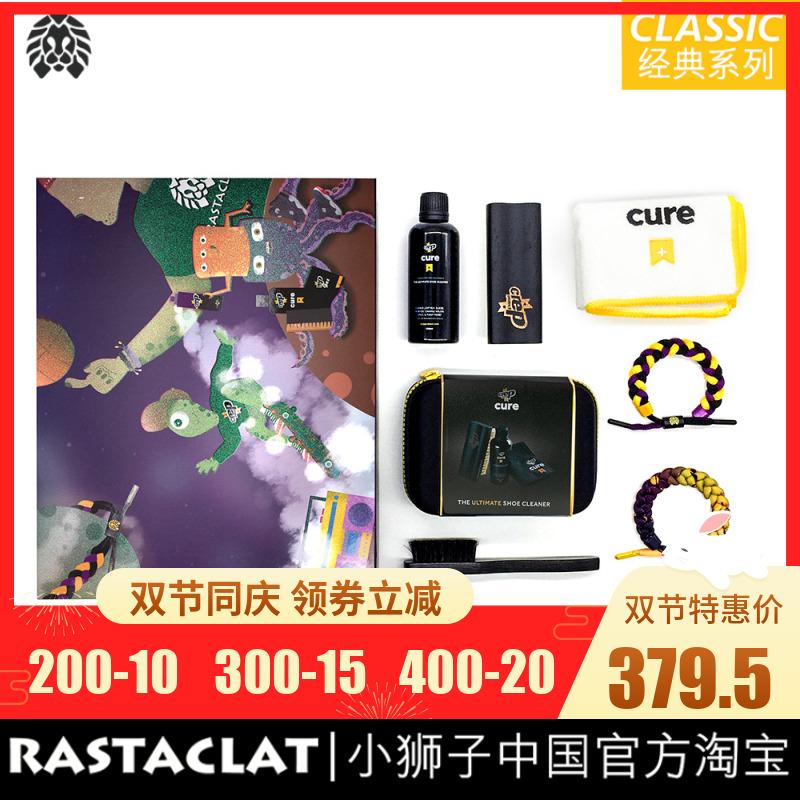 联名套装经典鞋带手链绳CREP限定系列小狮子官方正品RASTACLAT