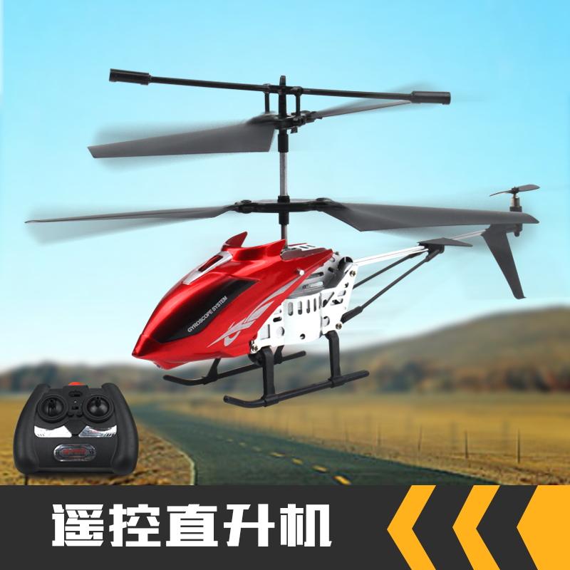 [唯乐玩具电动,亚博备用网址飞机]亚博备用网址飞机玩具直升机充电动儿童耐摔成人月销量1件仅售39元