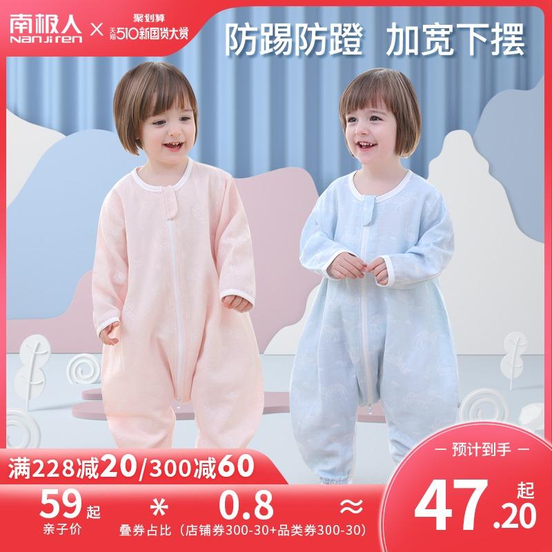 Мебельные решения для детской комнаты Артикул 537772401444