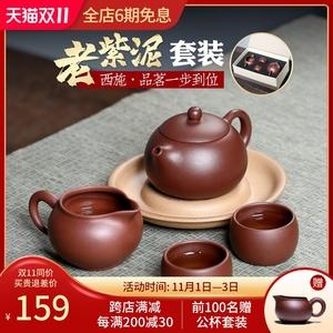 纯全手工大容量泡茶壶家用老紫砂壶
