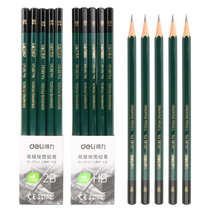 Effective elementary School Pencil 2 than HB children writing drawing art sketch hexagonal log rod pencil Kindergarten Beginner Safety Test Special Pen 2b pencil student Stationery wholesale