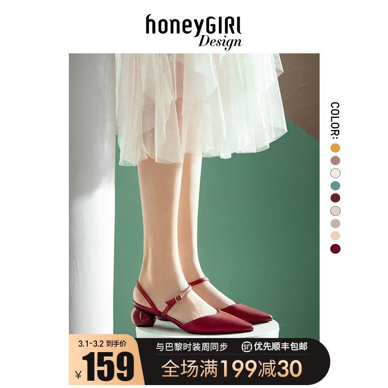 honeyGIRL包头凉鞋2021春夏百搭粗跟尖头一字带仙女风中跟高跟鞋