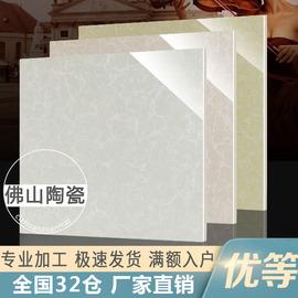 佛山瓷砖800×800特价清仓抛光砖客厅地砖卧室600x600工程玻化砖图片
