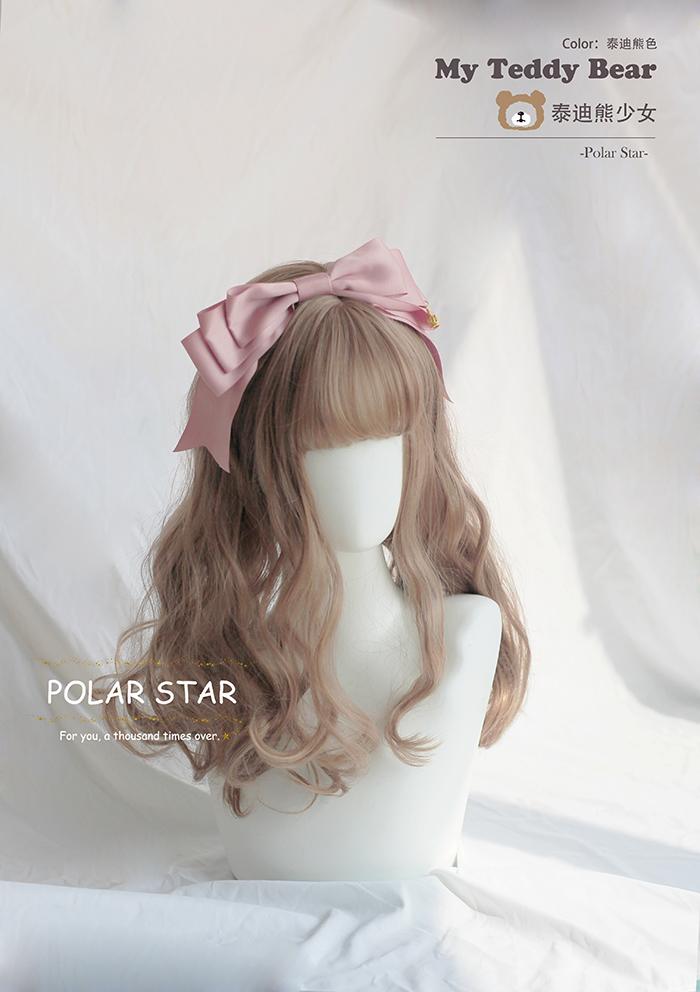 Polar Star House 9th * teddy bear girl Lolita long wig 45cm pompous Teddy roll