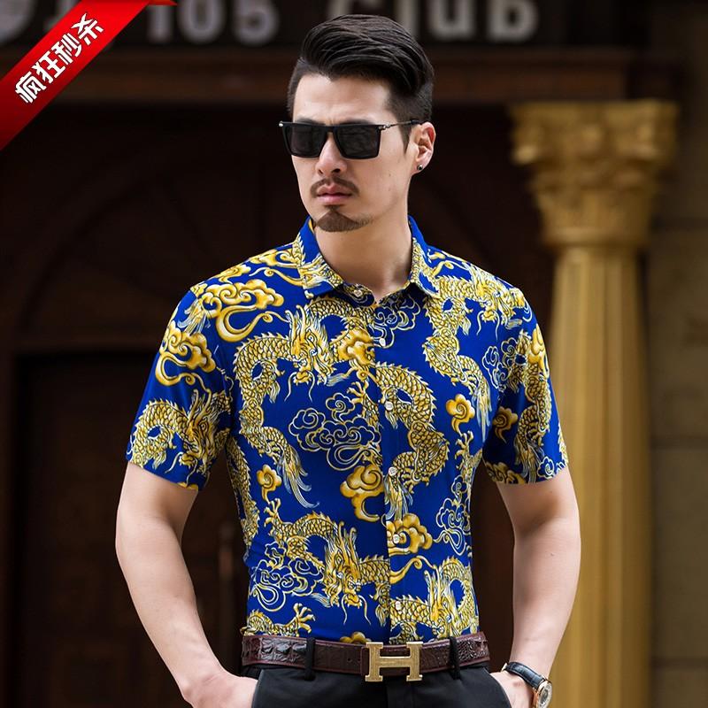2018新款夏季短袖花衬衫中年男士真丝龙纹图案衬衣冰丝碎花上衣