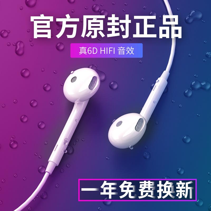 jjz适用OPPO耳机原装OPPOR17 R15 R11 R11S R9 A5 Reno K1 K3 A9 R9Splus手机原配入耳式通用有线耳机高音质