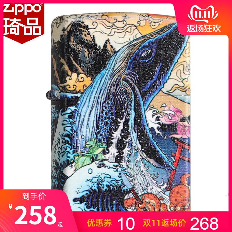 正品zippo打火机正版美国zppo原装zipoo芝宝男彩印浮世绘鲸鱼定制