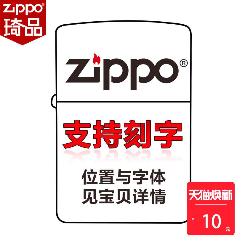 Личность надпись 1 месяцы или 1 выше расположение 10 юань при одном заказе товар не отправляется