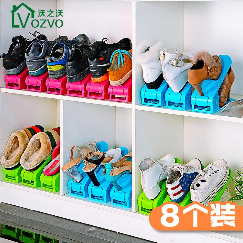 沃之沃 炫彩加厚鞋架8个装 塑料双层女鞋收纳架鞋盒整理置物架