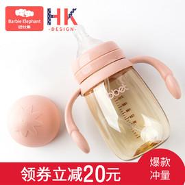 巴比象大宝宝奶瓶PPSU耐摔新生婴儿奶瓶宽口径带吸管喝水硅胶正品