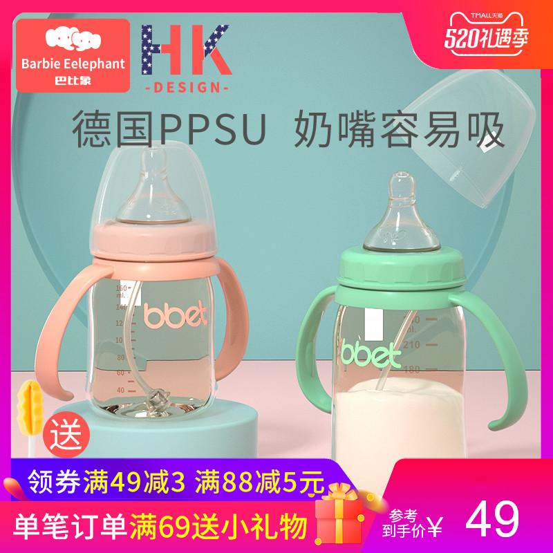 Детские бутылочки Артикул 45408354663
