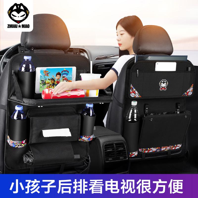 拽猫汽车椅背收纳袋靠背储物袋车内车载车座椅后背挂袋后排置物架