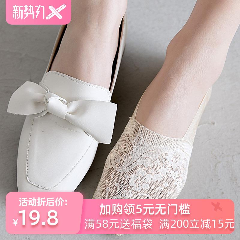 袜子女夏季蕾丝船袜纯棉浅口潮ins硅胶防滑全隐形不掉跟夏天薄款