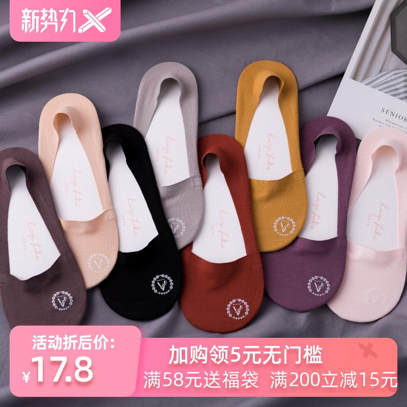 袜子女船袜纯棉浅口夏季薄款硅胶防滑不掉跟夏天透气全隐形女短袜