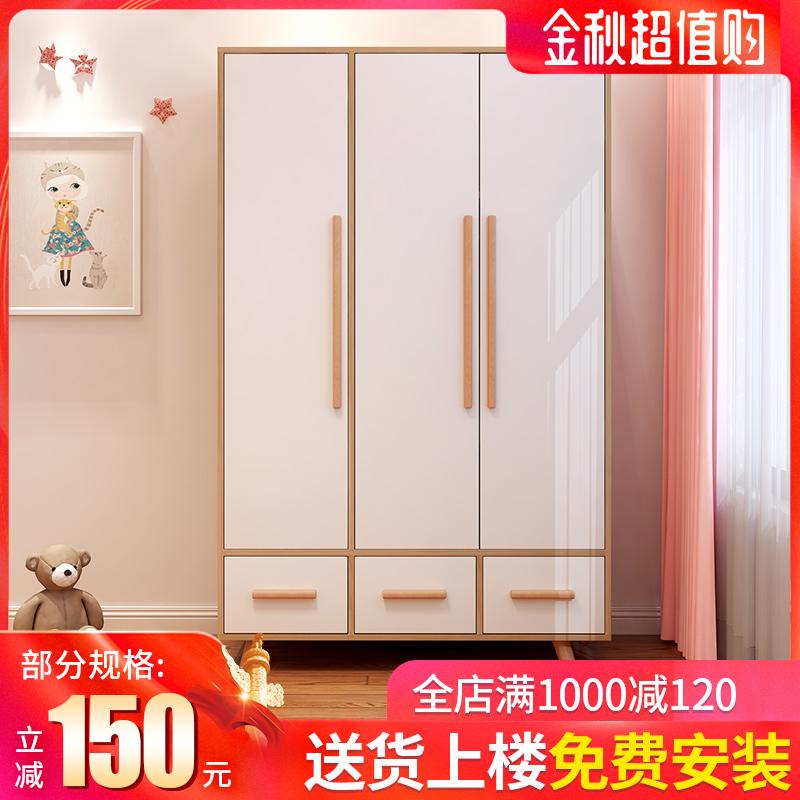 热销64件需要用券北欧衣柜简约现代经济型组装实木板式卧室家用简易收纳衣橱柜儿童