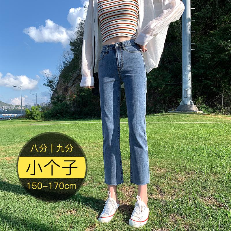 薄款牛仔裤女夏直筒宽松阔腿高腰显瘦150小个子穿搭八分烟管裤子