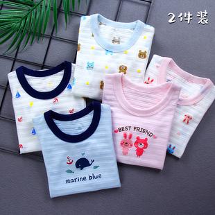 兒童純棉長袖t恤夏季薄款 男女童竹節棉長袖秋衣女寶寶薄款打底衫