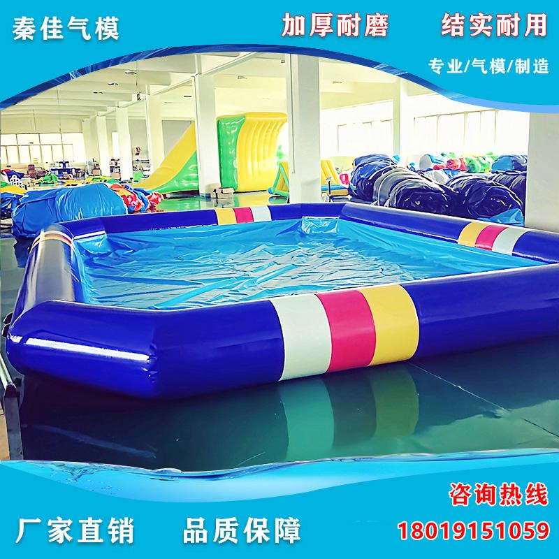 移动水上乐园设备充气水池大型充气游泳池搭配水上步行球水上闯关
