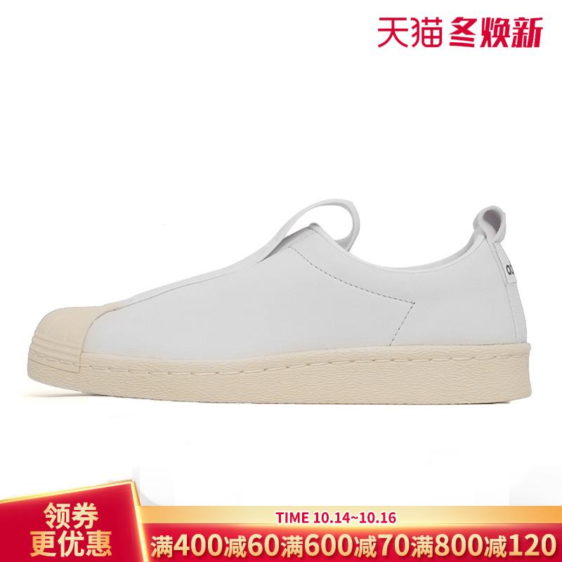 Adidas阿迪达斯 三叶草 女子 SUPERSTAR休闲鞋CQ2518