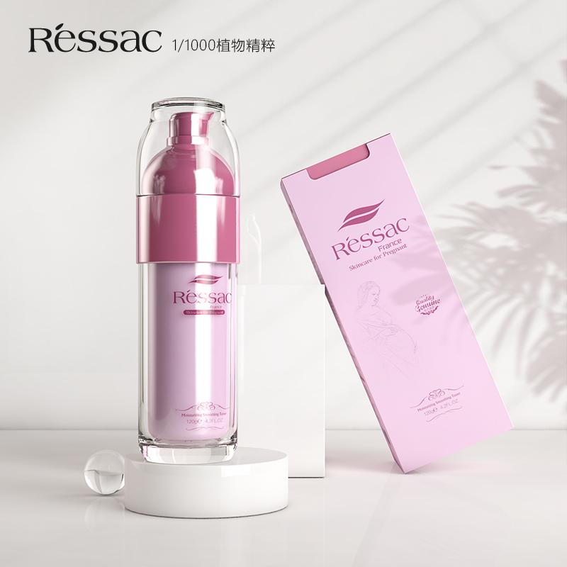 Ressac柔肤水 护肤健康孕妇护肤柔肤水保湿补水怀孕期化妆品