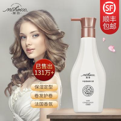 魔香烫发后弹力素护卷发保湿定型啫喱水女专用护发精华防毛躁精油