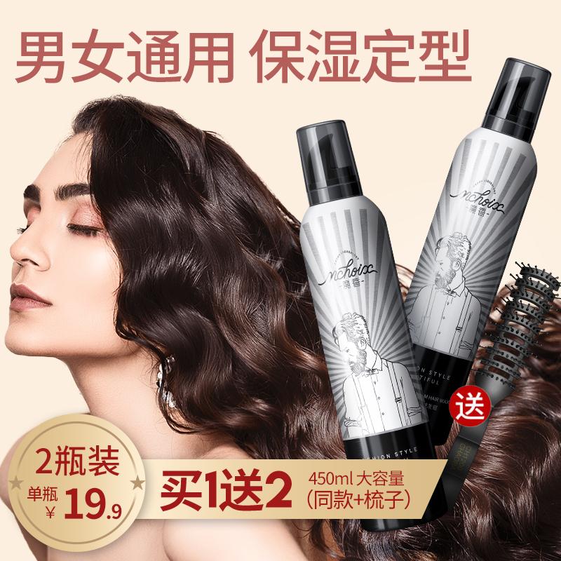 Средства для волос с эластином Артикул 615181750881