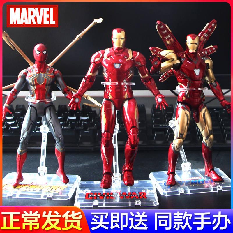 漫威周边钢铁侠手办蜘蛛侠复仇者联盟4模型摆件美国队长玩偶玩具