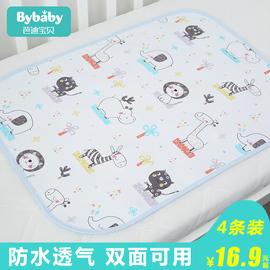 宝宝隔尿垫婴儿用品防水透气可洗大号水洗月经姨妈表纯棉超大秋冬