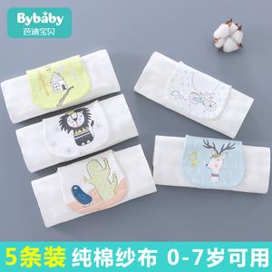 领2元券购买宝宝纯棉婴儿童垫背隔幼儿园吸汗巾