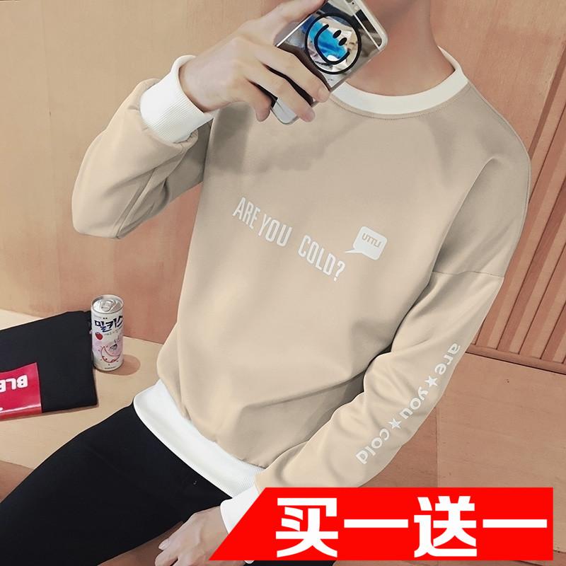 男士長袖t恤青年圓領韓版修身潮流打底衫秋季新款上衣服薄款衛衣