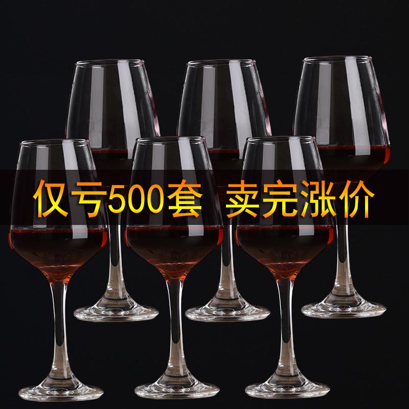 Наборы для вина Артикул 553440012927