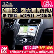 车品逸18款E8福特新蒙迪欧原厂中控大竖屏导航仪智能车机carplay