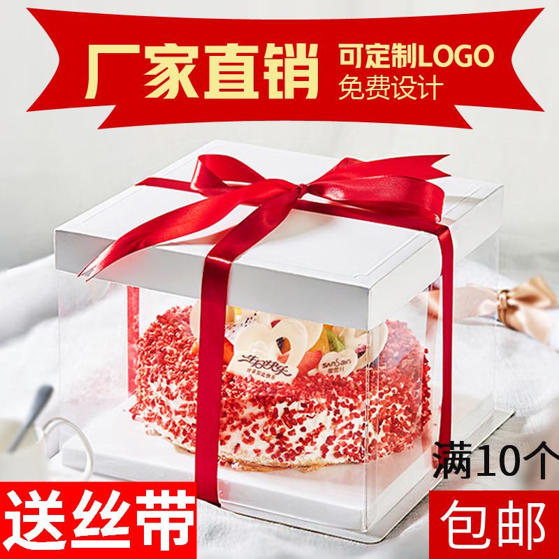 4 6 8 10 12 4 68 дюймов плюс высокая Прозрачный ящик для торта котенка оптовые продажи Бесплатная выпечка пакет бокс