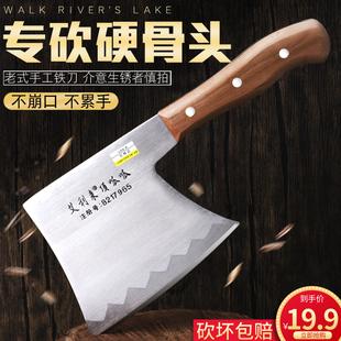 斧头砍骨刀手工锻打屠夫剁刀钢刀
