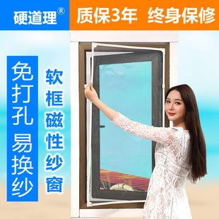 磁性纱窗免打孔夏季防蚊隐形纱窗网磁铁自粘简易防尘家用纱窗纱门