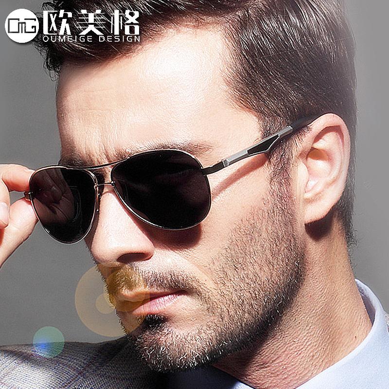 欧美格2019新款偏光太阳镜蛤蟆镜男士开车墨镜男司机驾驶个性眼镜