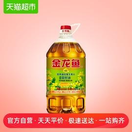 金龙鱼 AE纯香菜籽油5L/桶 非转基因 物理压榨 滴滴香浓 食用油图片