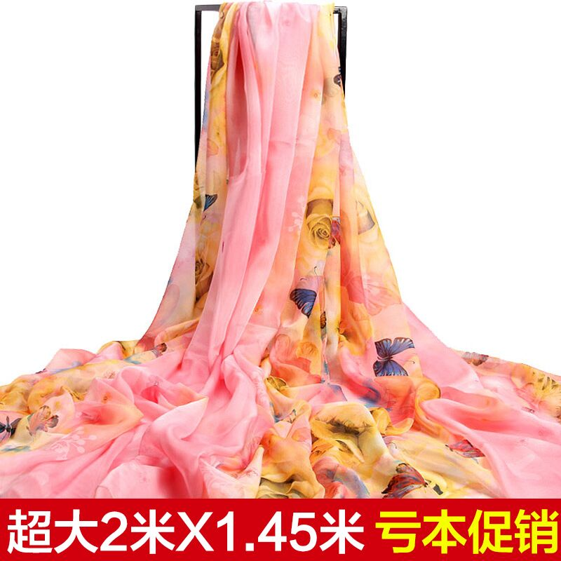 Шарфы в корейском стиле Артикул 44134846004