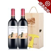 2750ml支装2经典年份珍酿红酒干红葡萄酒2015度14法国进口稀有