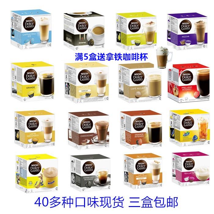 Dolce Gusto птица гнездо больше интерес прохладно мысль капсула кофе машинально взять железо капур chino фильм американский смысл стиль кофе мокко