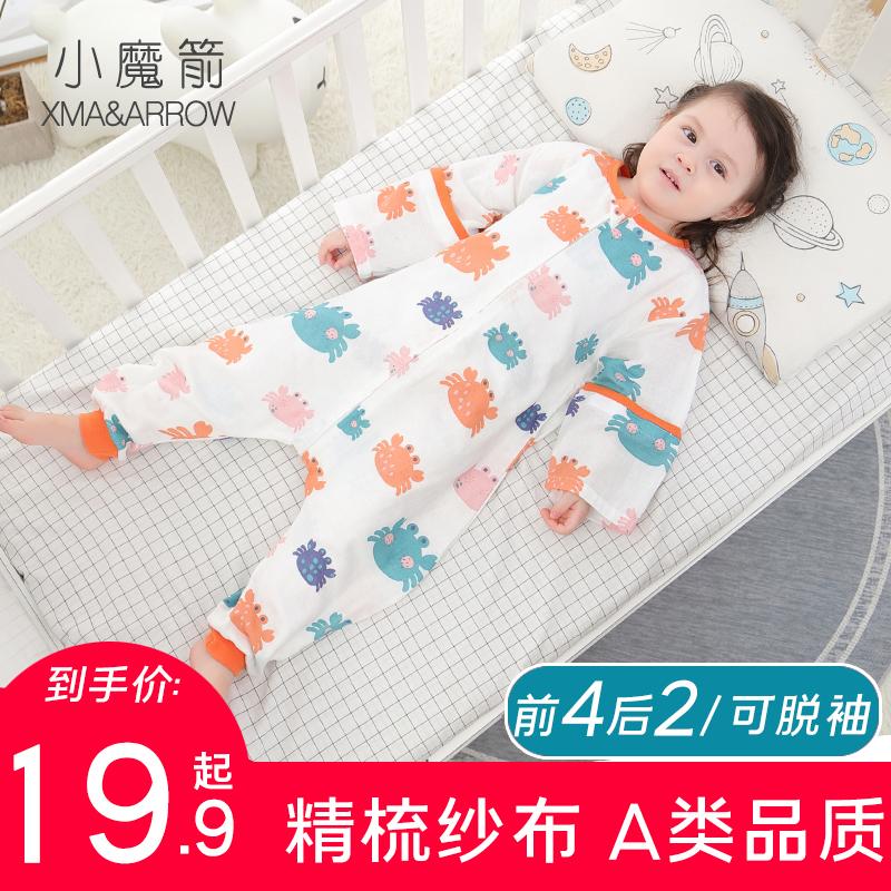 Спальная одежда для детей Артикул 619492500267