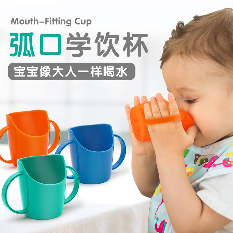 11-08新券MDB婴儿防漏防呛6个月-3岁宝宝杯学饮杯斜口杯儿童喝水杯