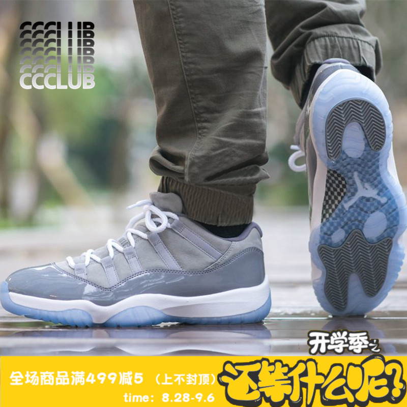 Air Jordan 11 low Cool Grey AJ11 低帮 酷灰 528895-003