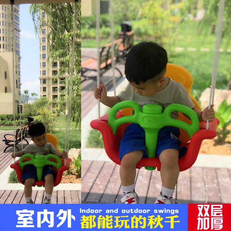 儿童室内秋千座椅 宝宝户外吊椅三合一荡椅 双层加厚摇椅玩具促销