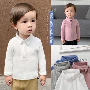 嬰兒長袖T恤Polo衫秋裝春秋兒童裝寶寶打底衫男童上衣小童潮X1353