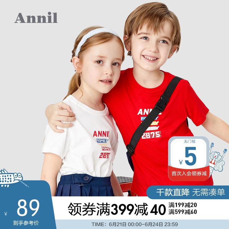 安奈儿童装男童女童T恤薄款2021夏新款纯棉一家三口亲子装夏短袖