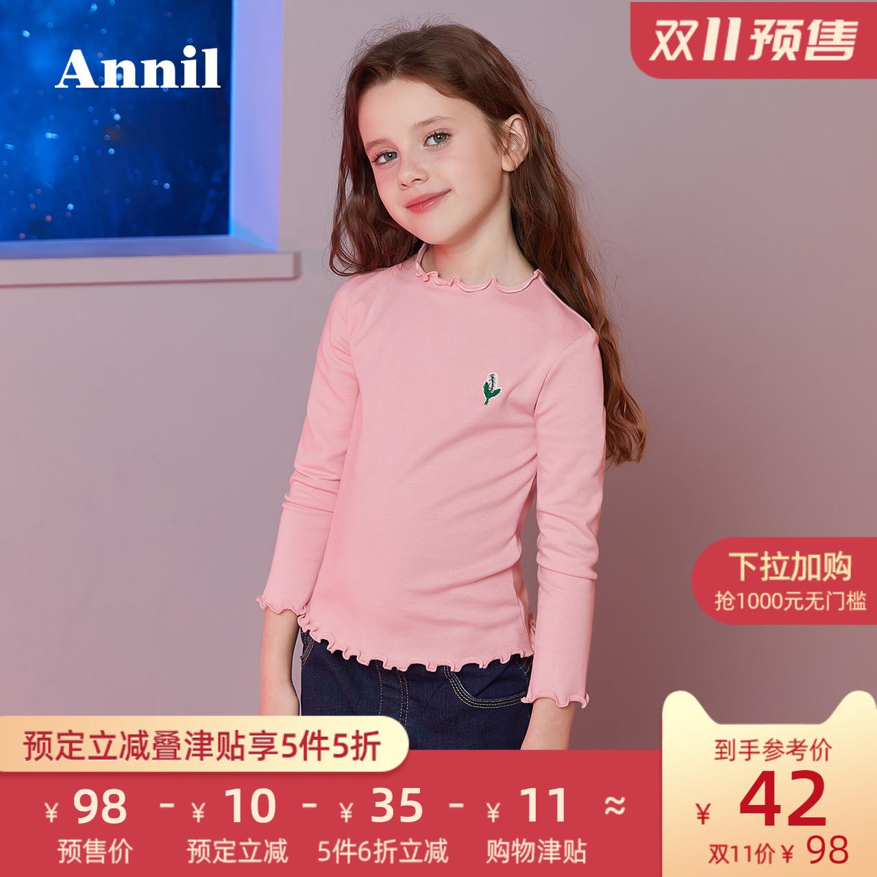 【】安奈儿童装女童体恤秋季修身上衣木耳边领口女孩长袖T恤 thumbnail