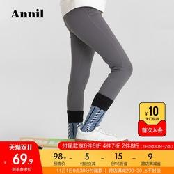 【双11预售】安奈儿童装女童瑜伽裤春秋针织打底裤2021秋新款洋气